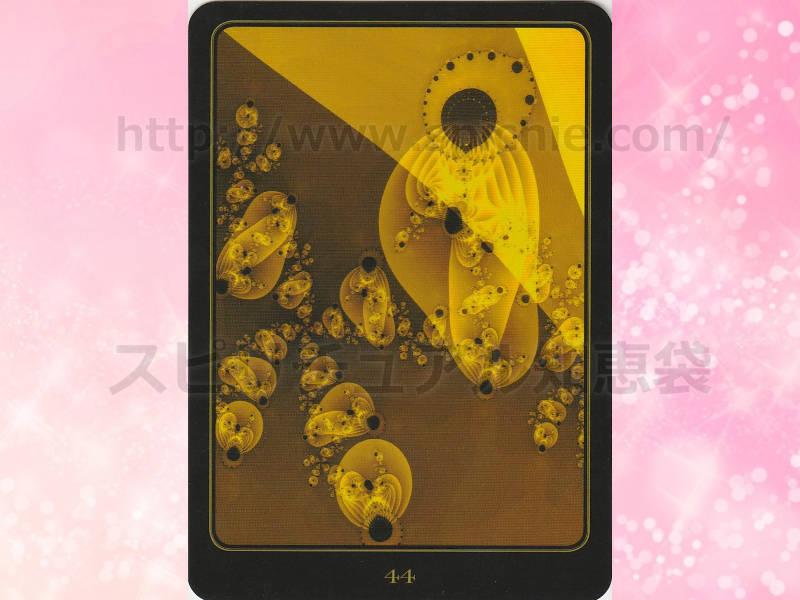 右のカードを選んだあなたへのメッセージ 44 天使の誕生 のカード画像