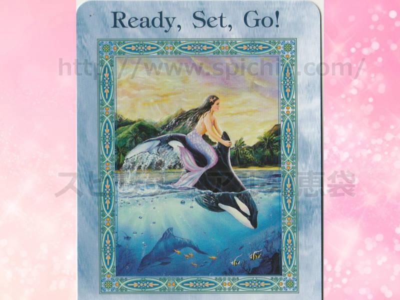 中のカードを選んだあなたへのメッセージ Ready,Set,Go! スタートのカード