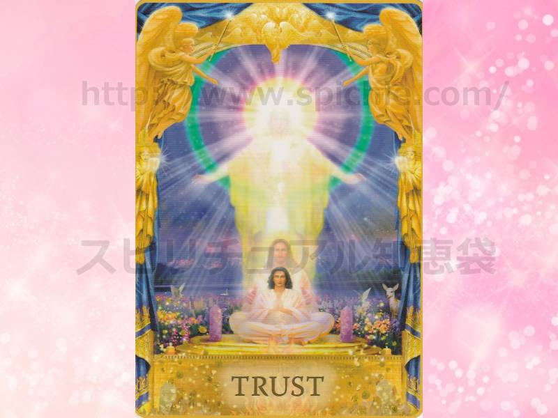 左のカードを選んだあなたへのメッセージ TRUST 信頼しましょうのカード画像