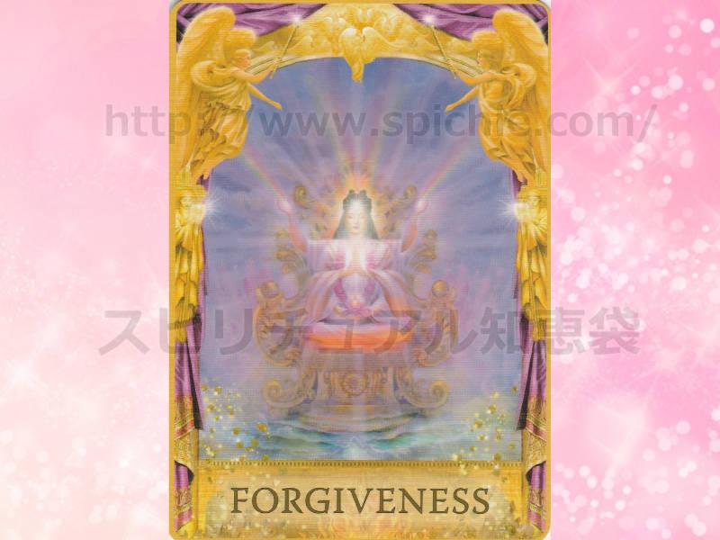 右のカードを選んだあなたへのメッセージ FORGIVENESS 許しましょうのカード画像