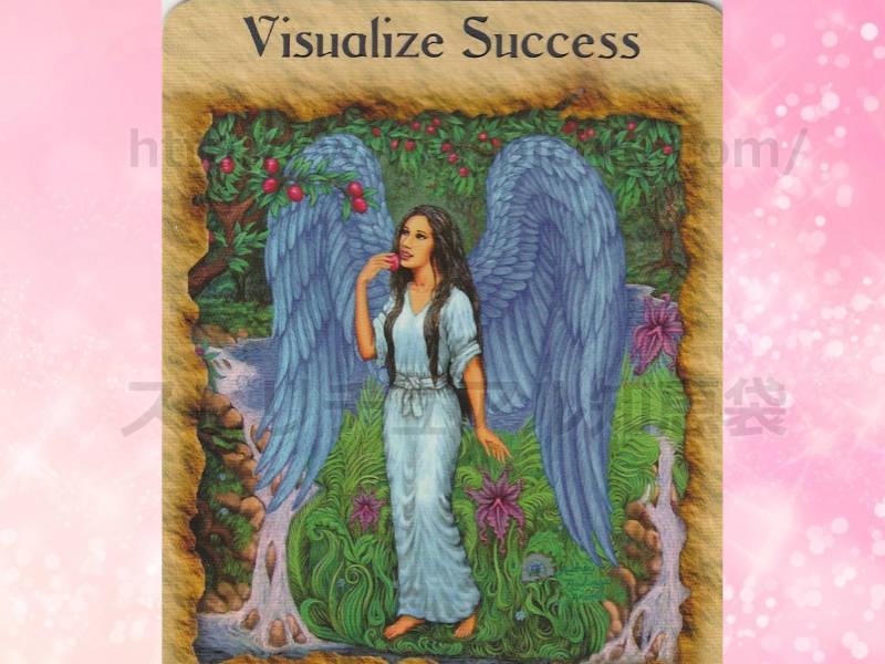 左のカードを選んだあなたへのメッセージ Visualize Success 成功を思い描きましょう のカード画像