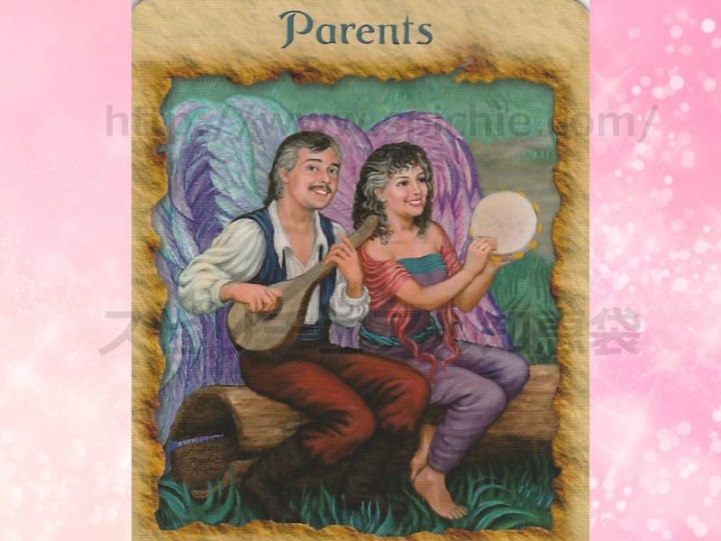 右のカードを選んだあなたへのメッセージ Parents 両親 のカード画像