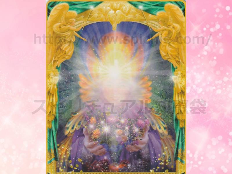 中のカードを選んだあなたへのメッセージ あくまでもポジティブ remain positiveのカード画像