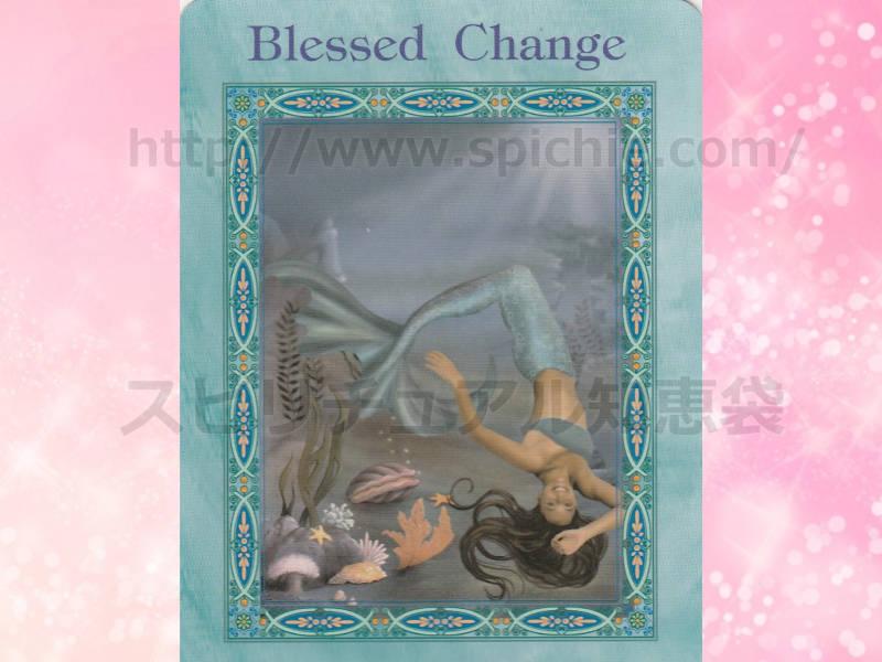 左のカードを選んだあなたへのメッセージ blessed change 祝福された変化のカード画像