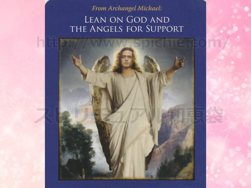 左のカードを選んだあなたへのメッセージ lean on god and the angels for support 神界や天使達に助けを求めましょうのカード画像