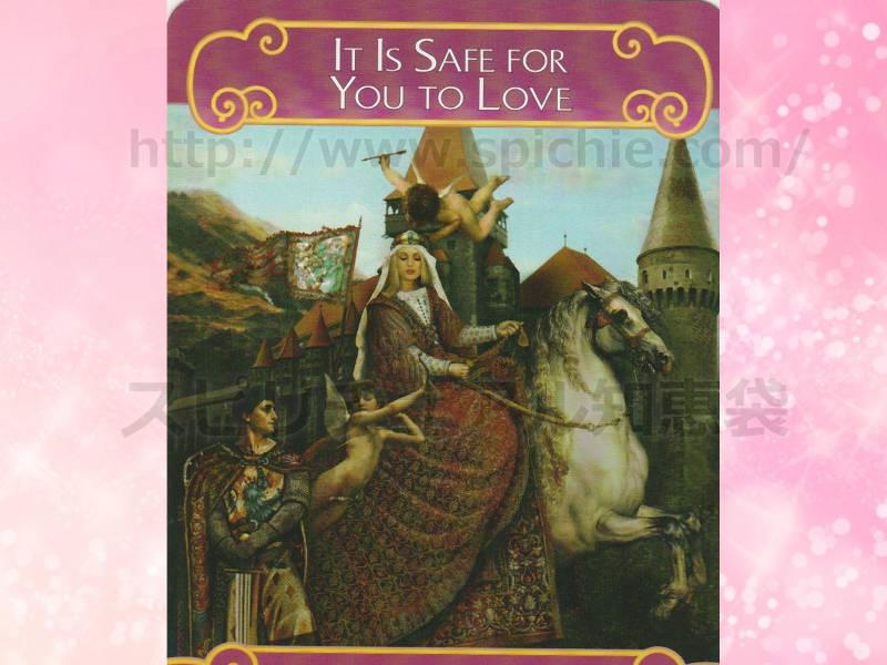 左のカードを選んだあなたへのメッセージ it is safe for you to love 愛しても大丈夫。 のカード画像