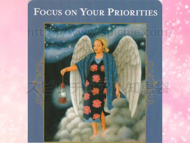 右のカードを選んだあなたへのメッセージ focus on your priorities 優先するべきことにフォーカスしましょう のカード画像