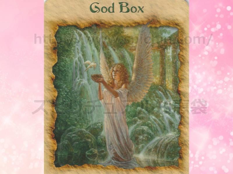 右のカードを選んだあなたへのメッセージ god box 神に願いを届ける のカード画像