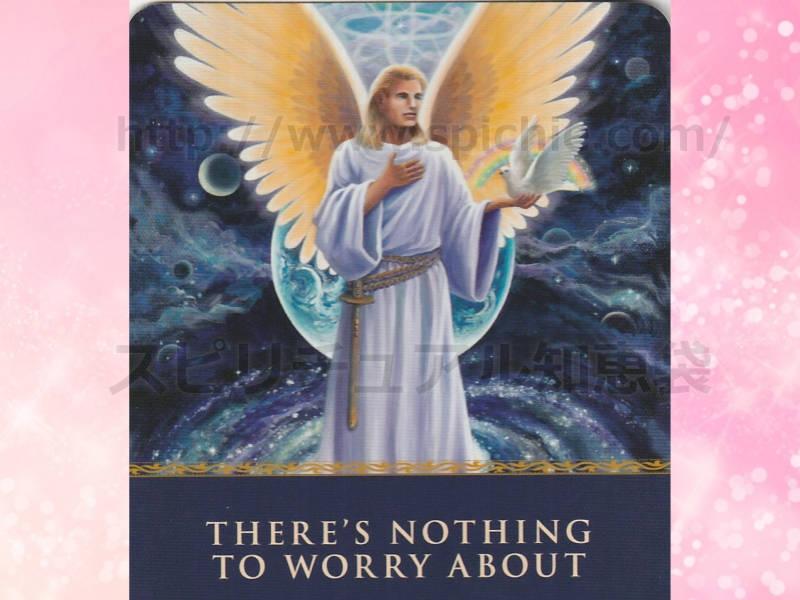 右のカードを選んだあなたへのメッセージ there's nothing to worry about 恐る必要は全くありません のカード画像