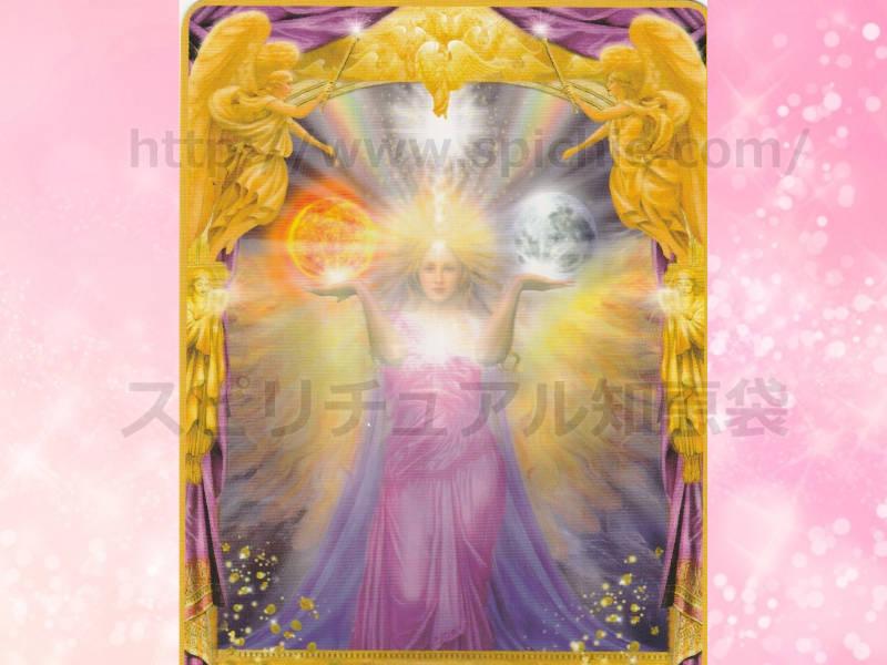 左のカードを選んだあなたへのメッセージ YES イエス のカード画像